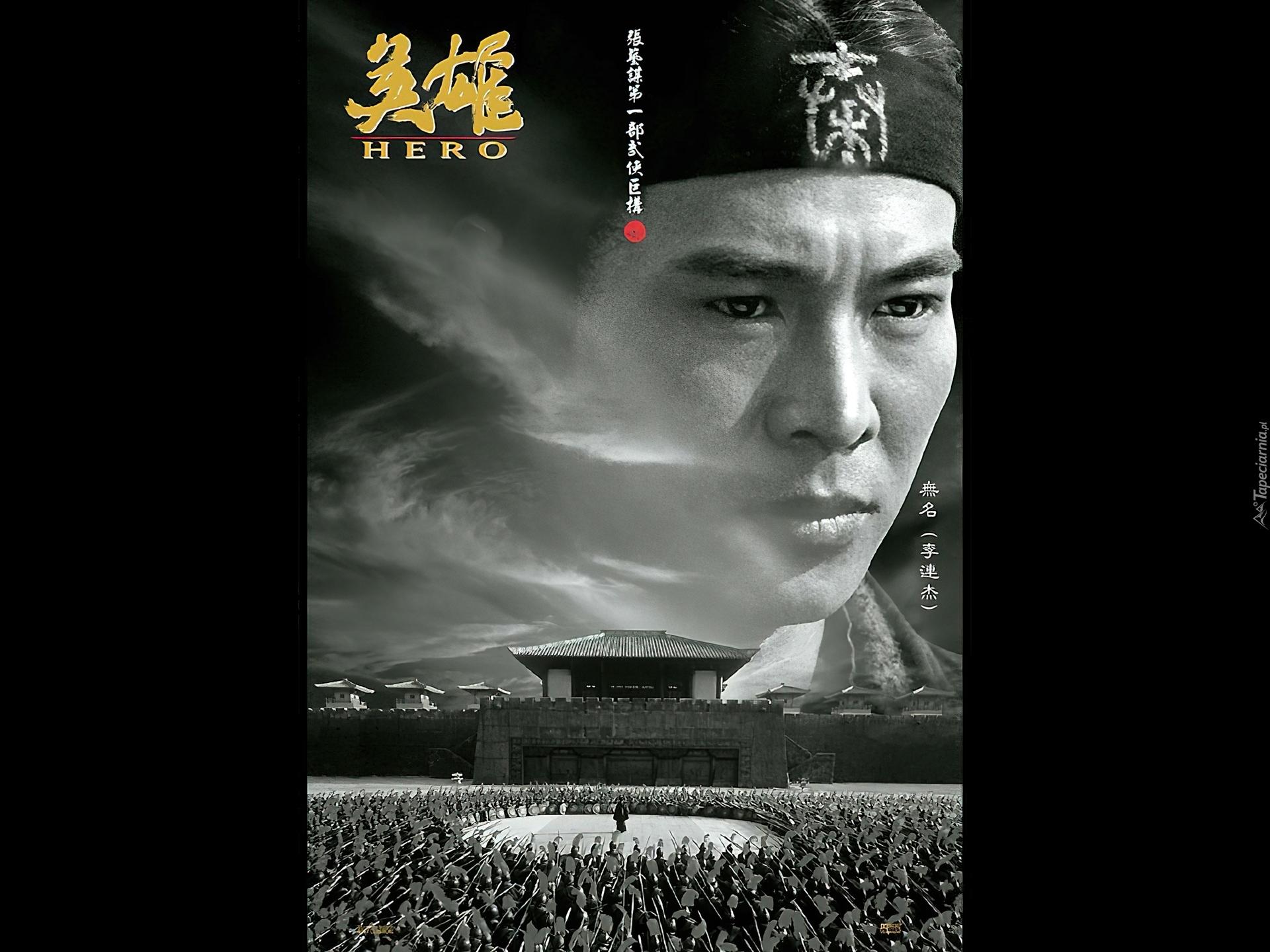 Hero - Film Education - Home