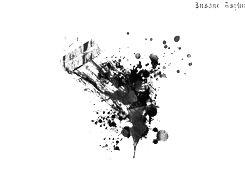Szary + Sepia