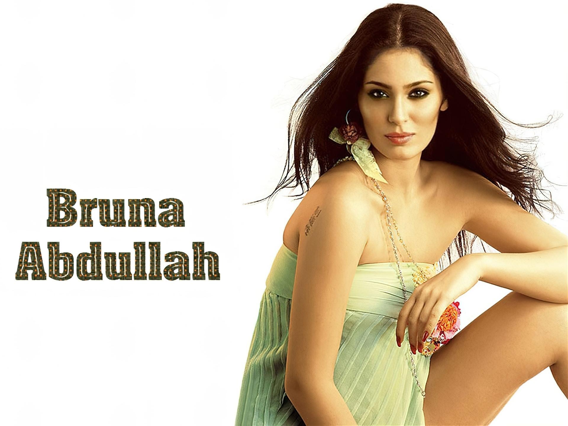 картинки с именем абдуллах красивые