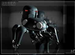 Ghost In The Shell, robot, napis